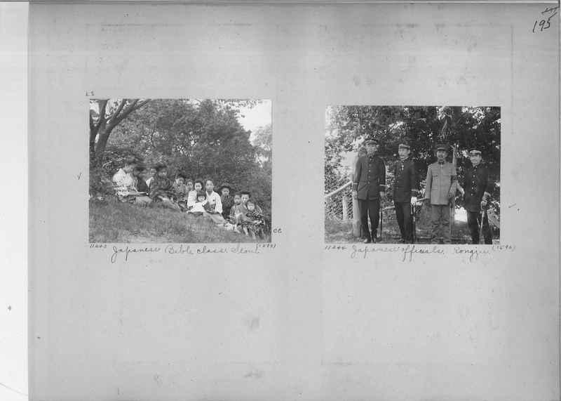 Mission Photograph Album - Korea #1 page 0195