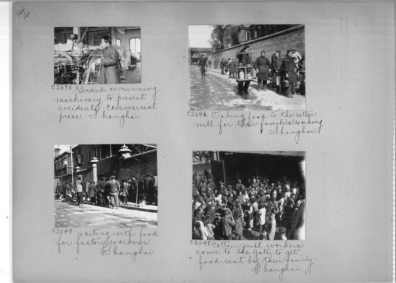Mission Photograph Album - China #15 page 0160