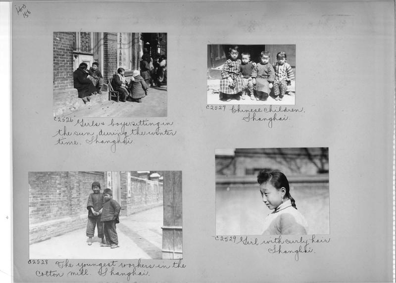 Mission Photograph Album - China #15 page 0156