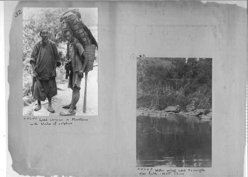 Mission Photograph Album - China #7 page 0032