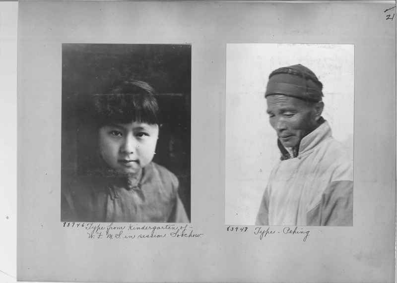 Mission Photograph Album - China #12 page 0021