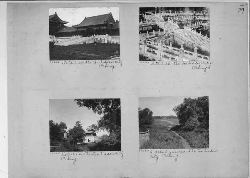 Mission Photograph Album - China #12 page 0079
