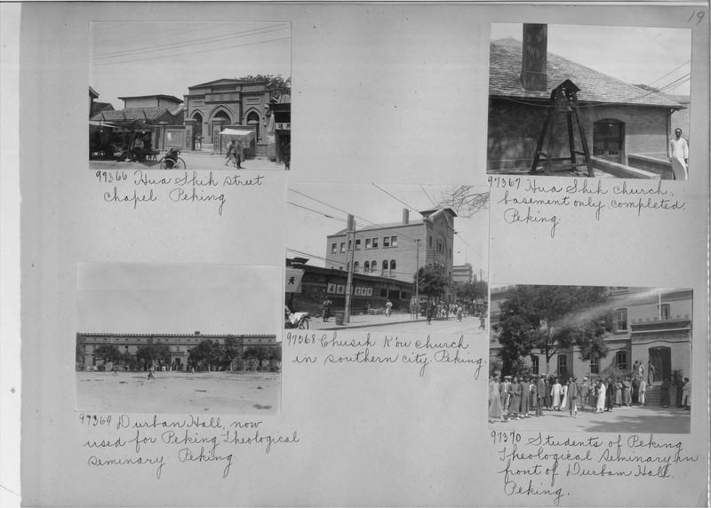 Mission Photograph Album - China #15 page 0019