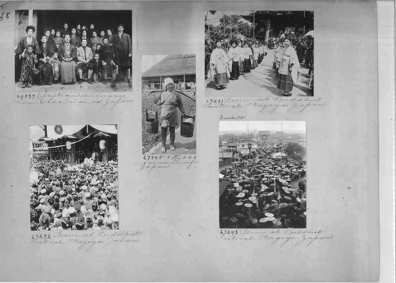 Mission Photograph Album - Japan #05 Page 0068