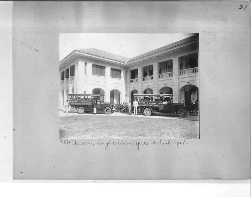 Mission Photograph Album - Malaysia #7 page 0031