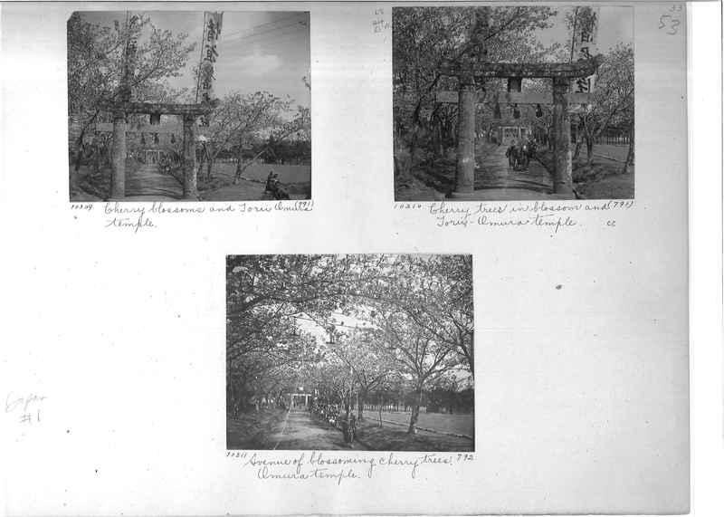 Mission Photograph Album -  Japan #01 Page 0053