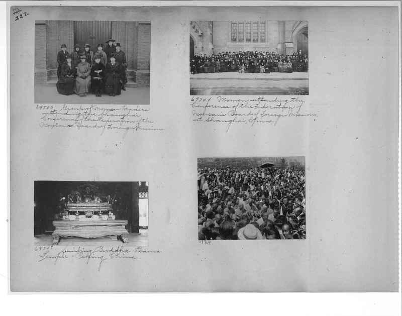 Mission Photograph Album - China #9 page 0222