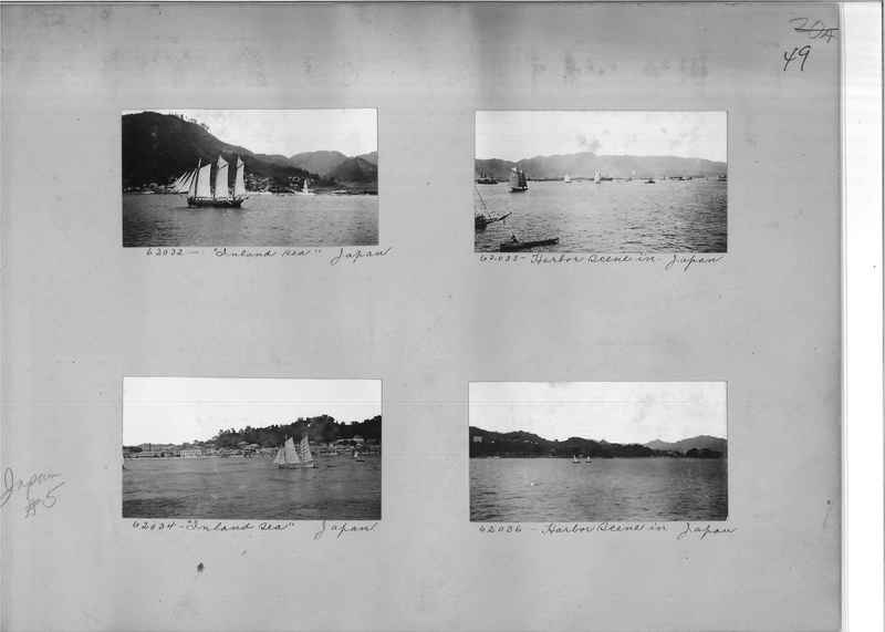 Mission Photograph Album - Japan #05 Page 0049