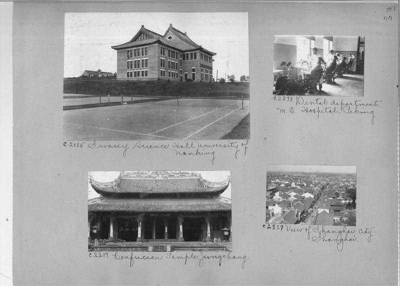 Mission Photograph Album - China #15 page 0117