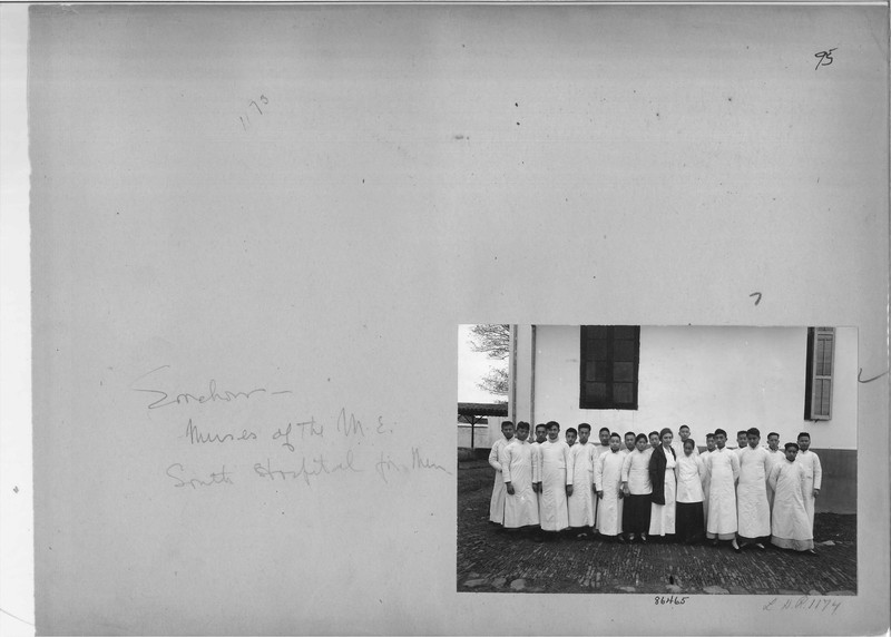 Mission Photograph Album - China #19 page 0095
