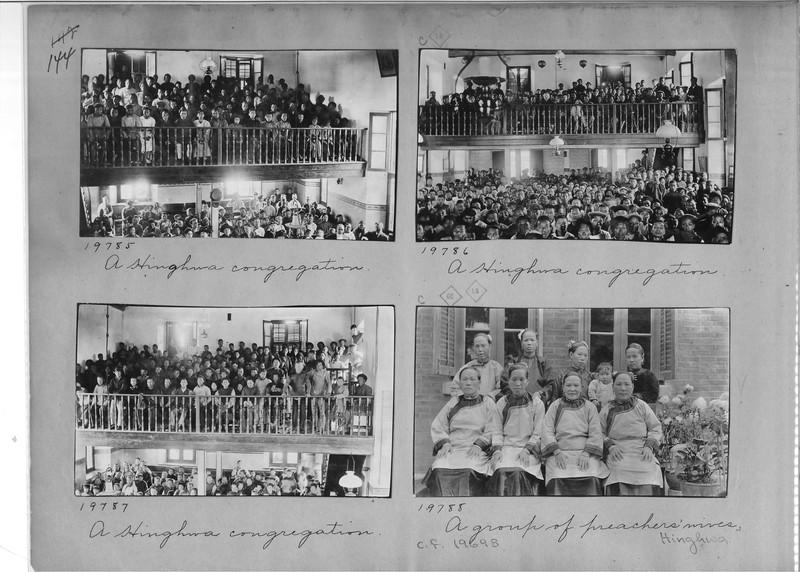 Mission Photograph Album - China #6 page 0144
