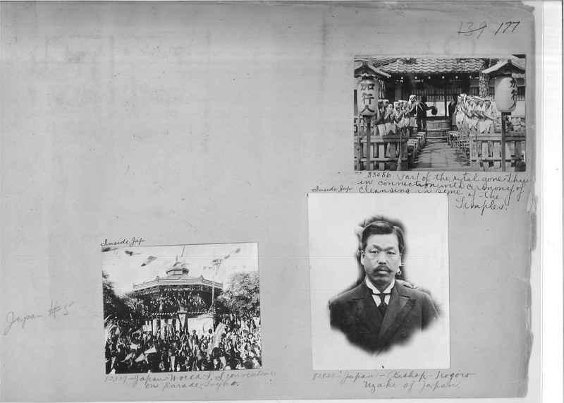 Mission Photograph Album - Japan #05 Page 0177