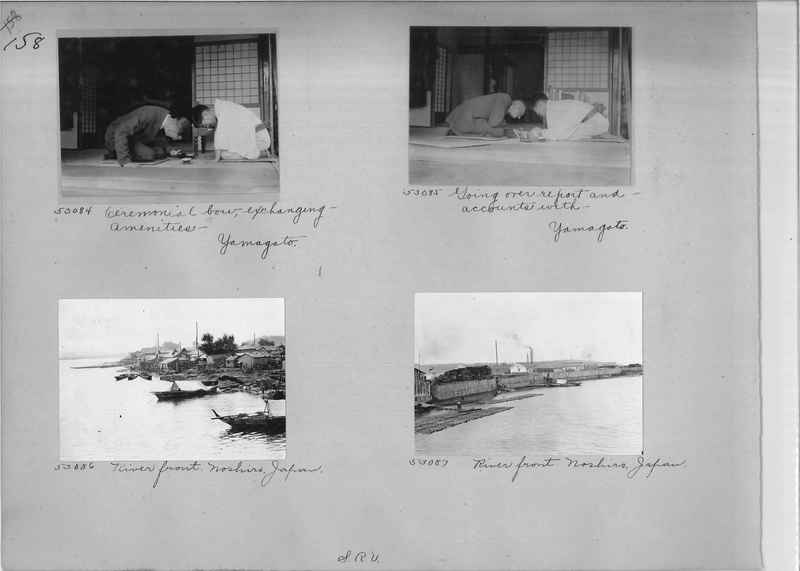 Mission Photograph Album - Japan #03 Page 0158