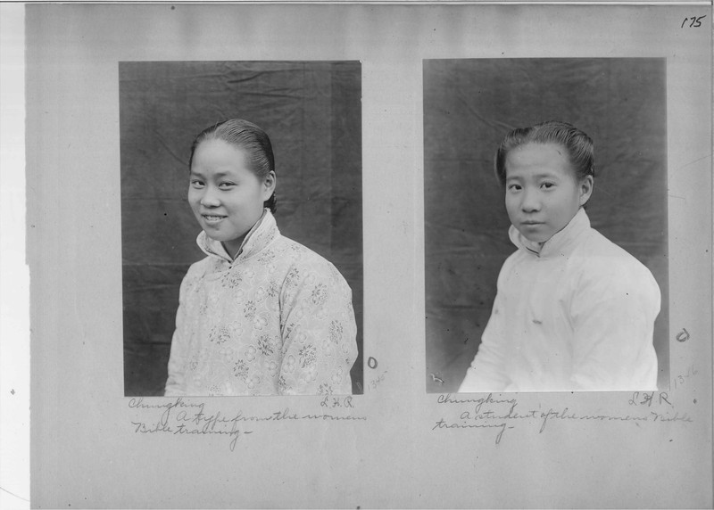 Mission Photograph Album - China #19 page 0175