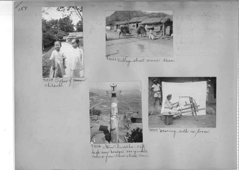 Mission Photograph Album - Korea #5 page 0154