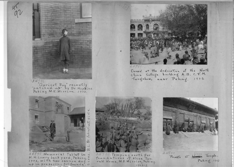 Mission Photograph Album - China #7 page 0092