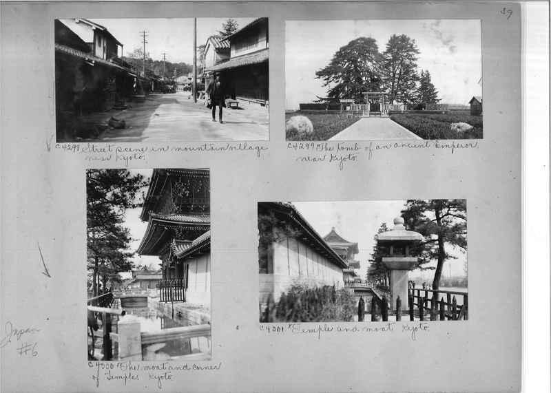 Mission Photograph Album - Japan #06 Page 0039
