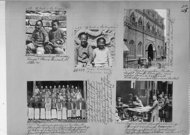 Mission Photograph Album - China #7 page 0215