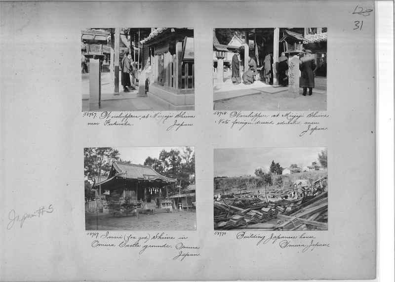 Mission Photograph Album - Japan #05 Page 0031