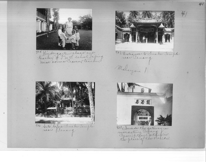 Mission Photograph Album - Malaysia #1 page 0041
