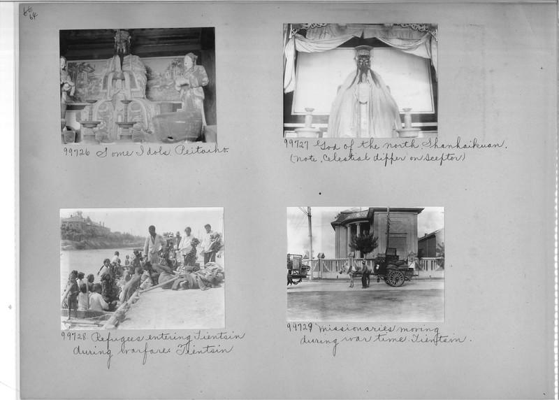 Mission Photograph Album - China #15 page 0064