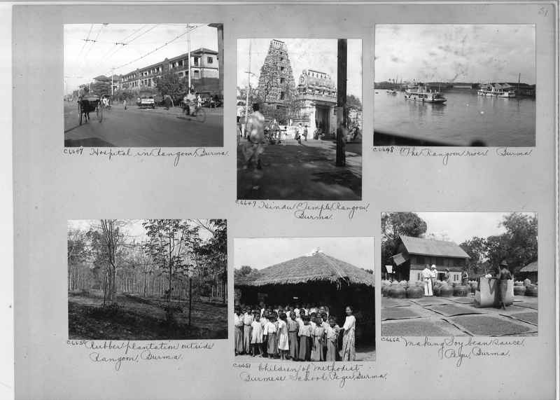 Mission Photograph Album - Burma #2 page 0051