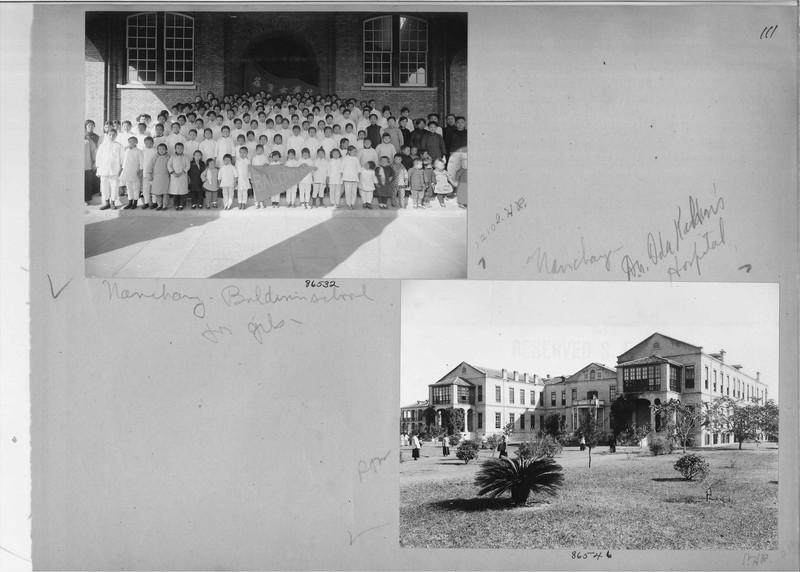 Mission Photograph Album - China #19 page 0111