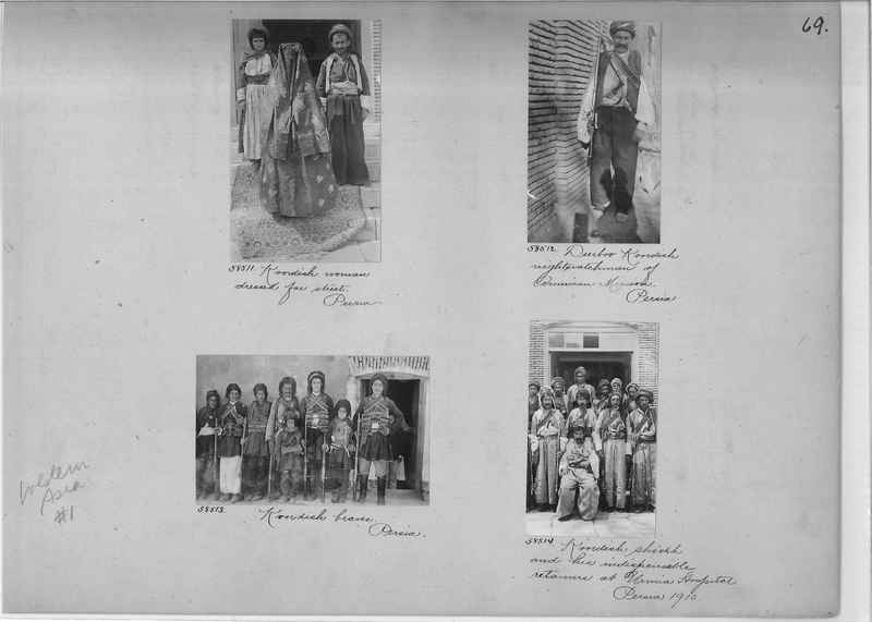 Mission Photograph Album - Western Asia - #01 page_0069