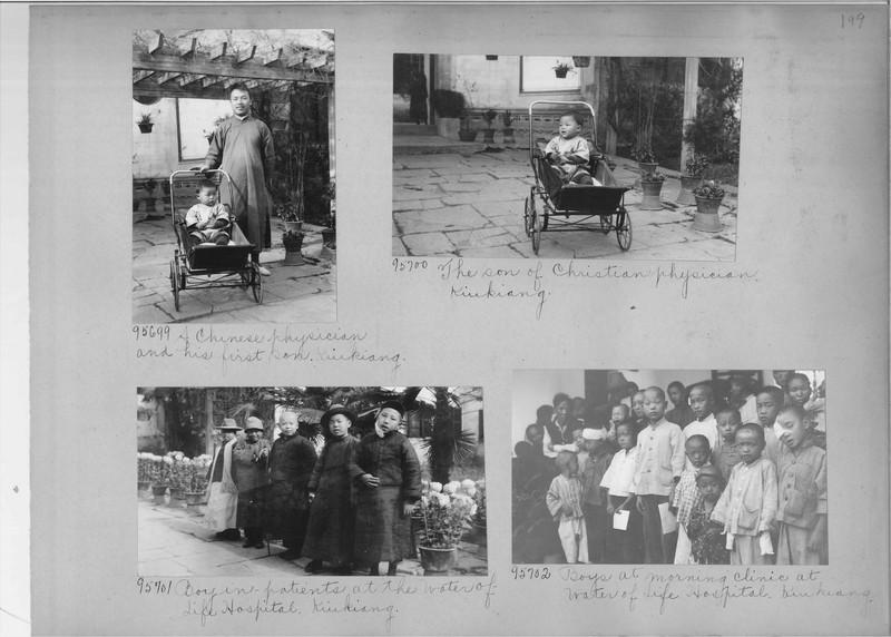 Mission Photograph Album - China #14 page 0199