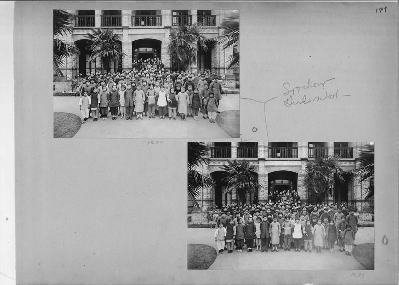 Mission Photograph Album - China #19 page 0149