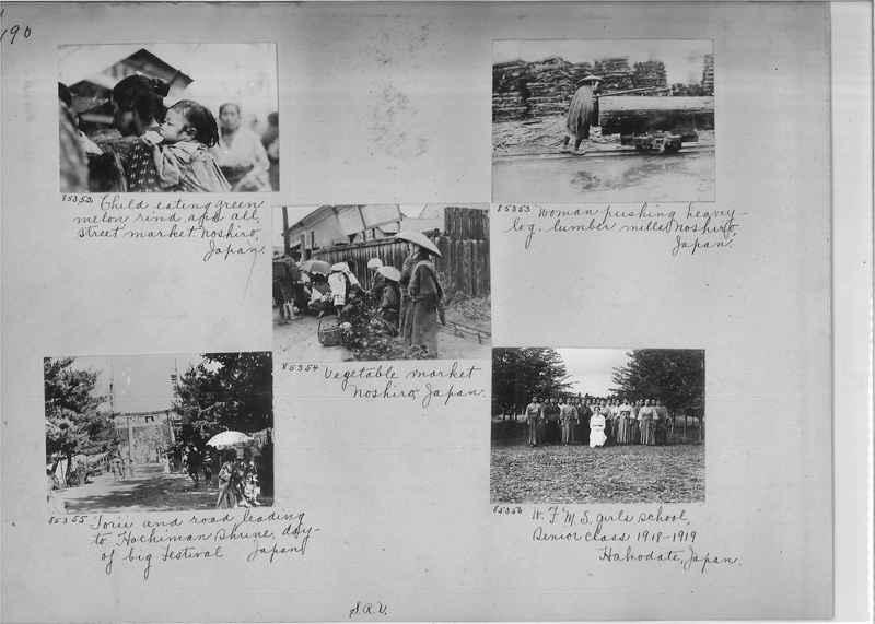 Mission Photograph Album - Japan #05 Page 0190