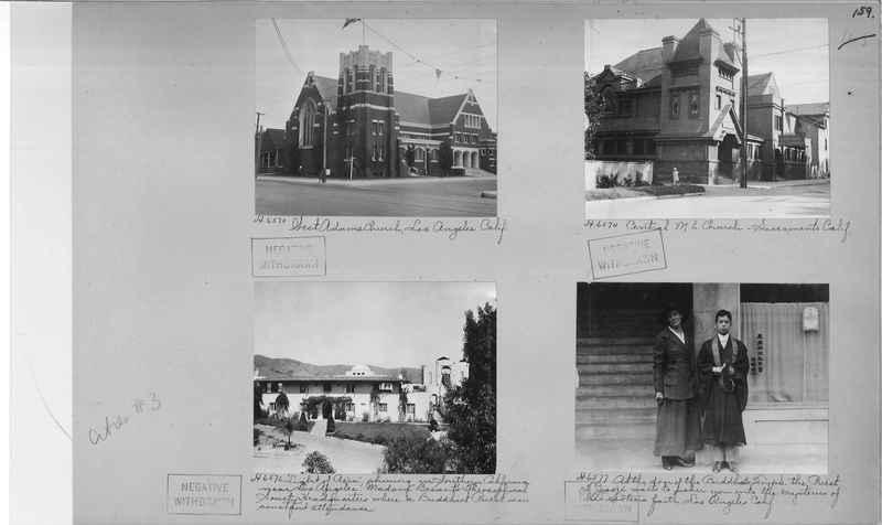 Mission Photograph Album - Cities #3 page 0159
