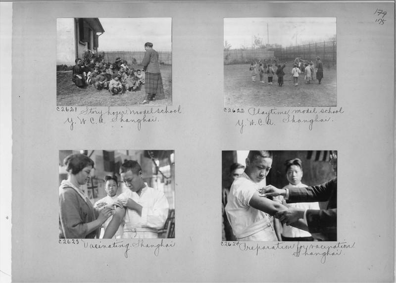 Mission Photograph Album - China #15 page 0175