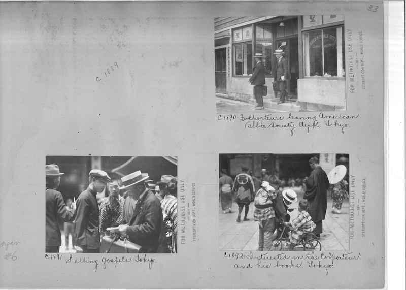 Mission Photograph Album - Japan #06 Page 0033