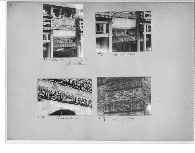 Mission Photograph Album - China #10 pg. 0230