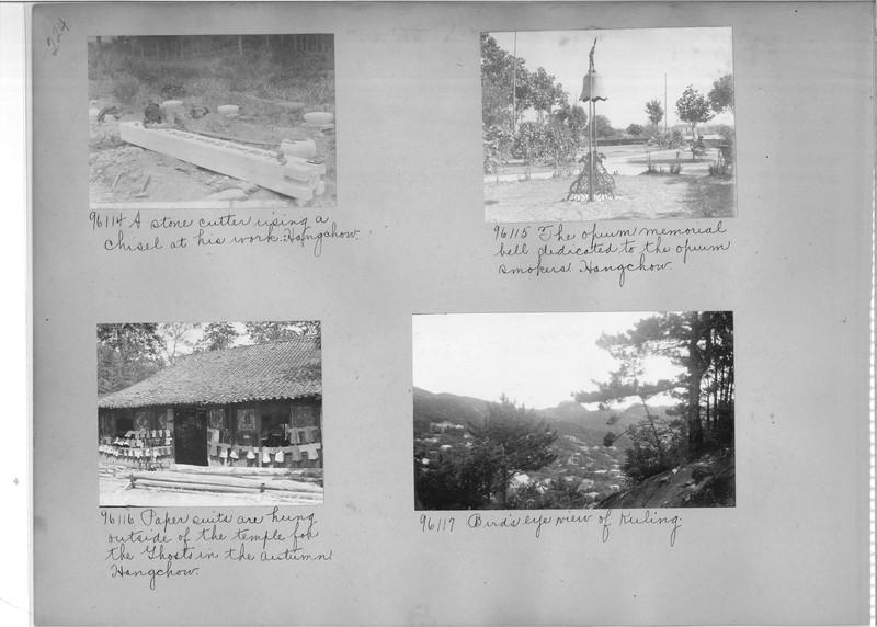 Mission Photograph Album - China #14 page 0224