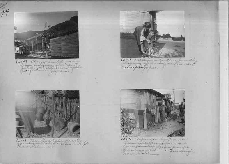 Mission Photograph Album - Japan #05 Page 0044