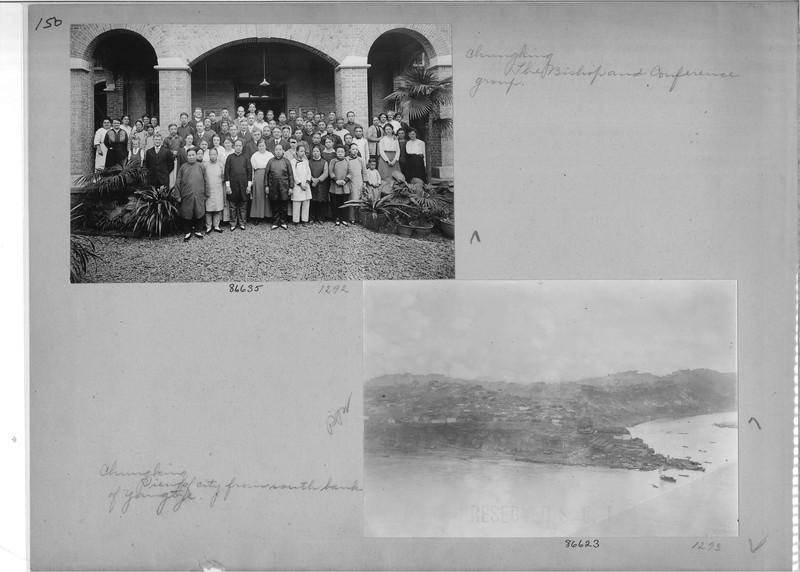 Mission Photograph Album - China #19 page 0150