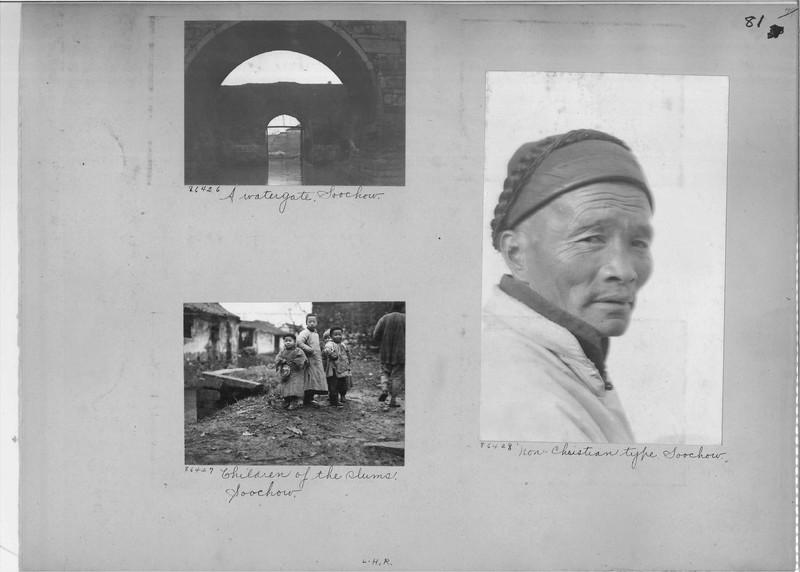 Mission Photograph Album - China #13 page 0081
