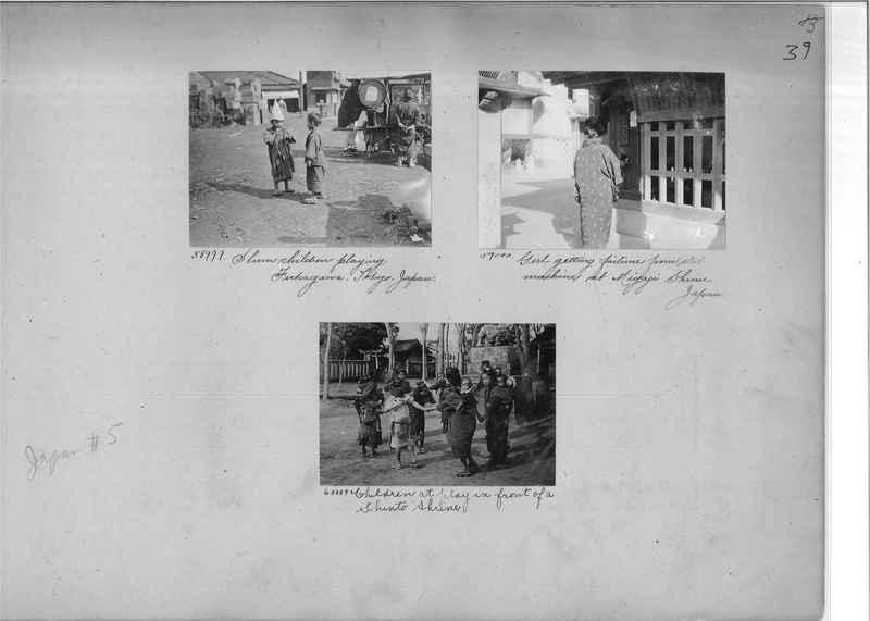 Mission Photograph Album - Japan #05 Page 0039