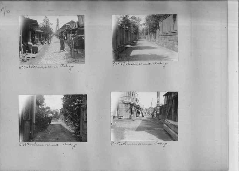Mission Photograph Album - Japan #04 Page 0076