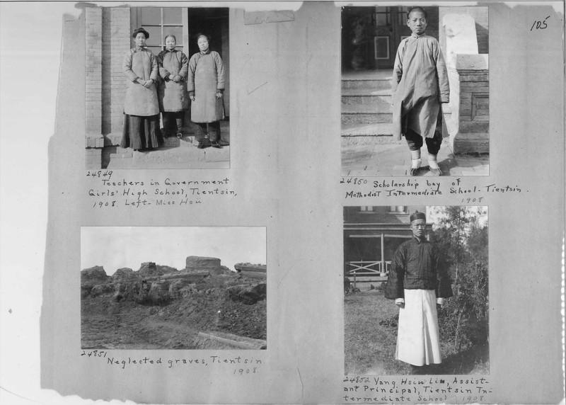 Mission Photograph Album - China #7 page 0105