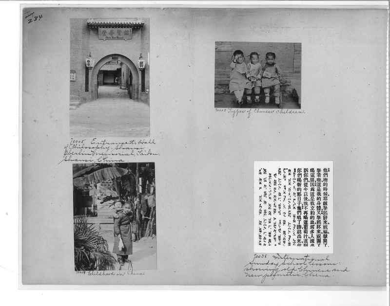 Mission Photograph Album - China #9 page 0234