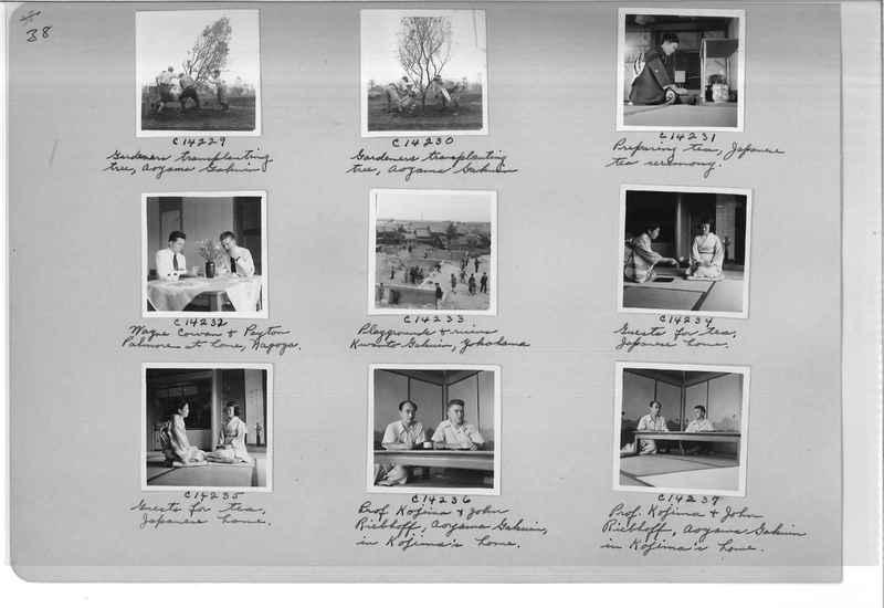 Mission Photograph Album - Japan #07 Page 0038