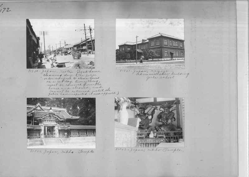 Mission Photograph Album - Japan #05 Page 0172