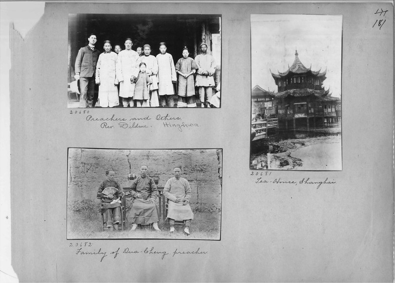 Mission Photograph Album - China #6 page 0181