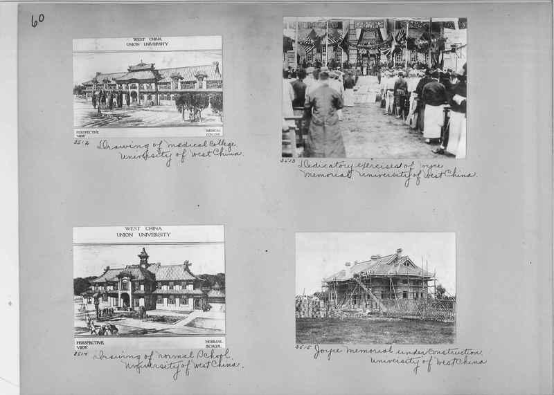 Mission Photograph Album - China #2 page  0060