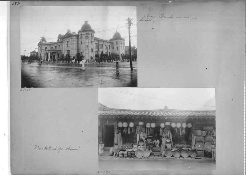 Mission Photograph Album - Korea #3 page 0282.jpg