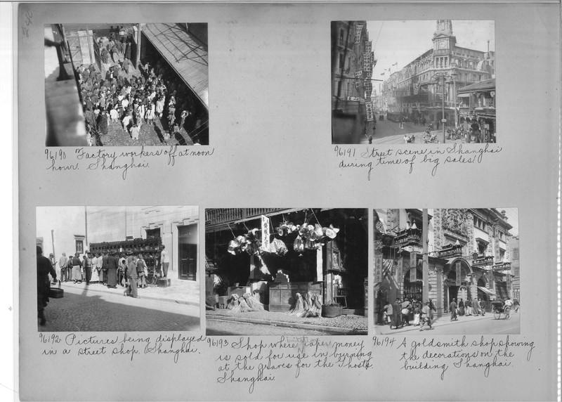 Mission Photograph Album - China #14 page 0240