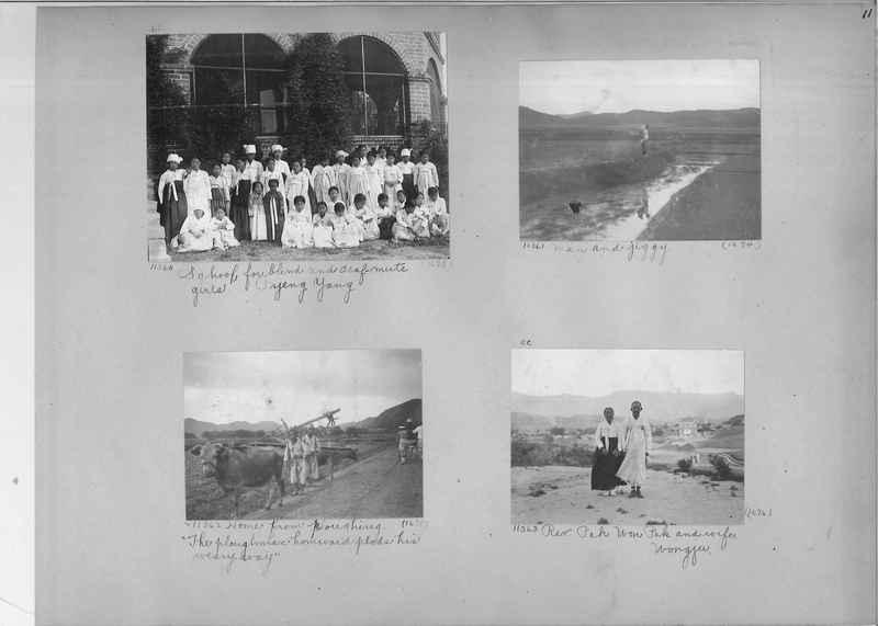Mission Photograph Album - Korea #2 page 0011